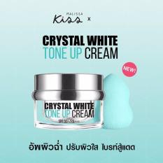 Kiss Crytal white Tone up cream