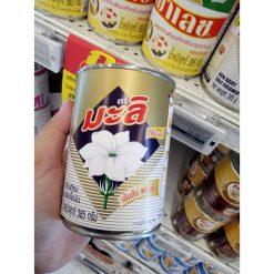 Mali Gold Non - Dairy Half Creamer