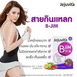 Giảm cân Jejuvita B-Jim