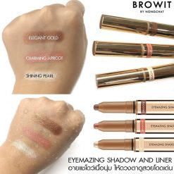 2IN1 Browit By Nongchat Eyemazing Shadow & Liner