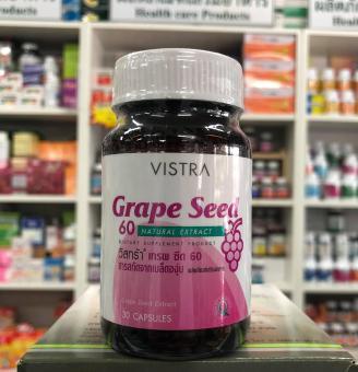 Vistra Grape Seed 60 mg 30 Caps