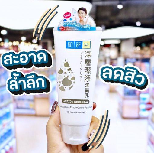Hada Labo Deep Clean & Pimple Control Face Wash