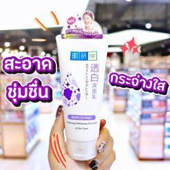 Hada Labo Softening & Whitening Face Wash