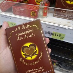 Hueng sao yao herbal medicated Oil