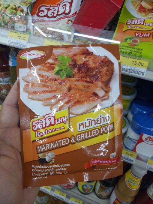 Ajinomoto Marinated & Grilled Pork 60g