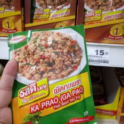Ajinomoto Ka Prao (Ga Pao) Thai Basil Stir Fry 50g