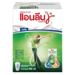 Anlene Mov Max Low Fat Milk Powder 800 g.