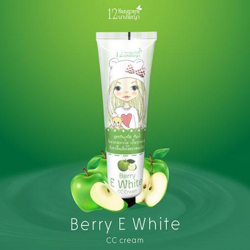 CC Cream 12 nangpaya Whitening Lotion Sun Protection