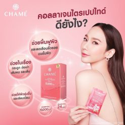 Chame Hydrolyened Collagen Tripeptide Plus 10000mg