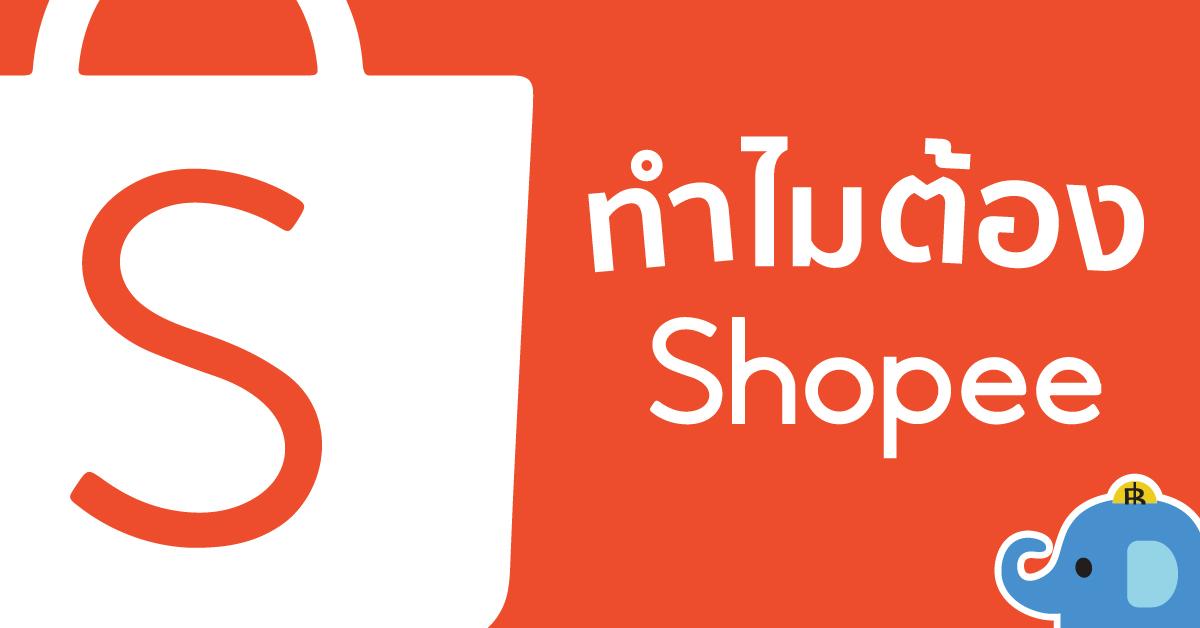 Nhận mua hàng trên lazada shopee Thái Lan