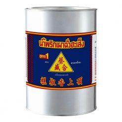 Chua Ha Seng Chili Paste