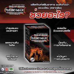tăng cường sinh lý nam Thái Lan