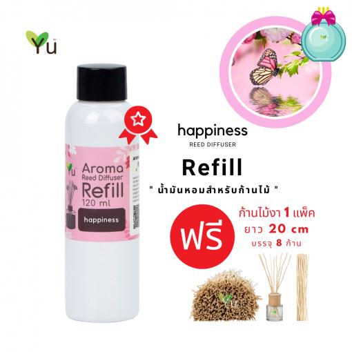 Tinh dầu Yu Aroma Reed Diffuser Refill 120ml