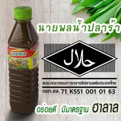 Set 3 chai mắm trộn gỏi Naipol Fermented Fish Sauce 400ml
