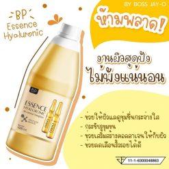 Tinh chất dưỡng trắng da BP Essence Hyaluronic 1000ml
