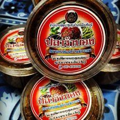 Mắm cá Pla-ra-bon từ tỉnh Surin Thái Lan