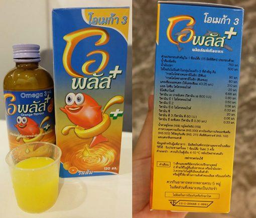 Siro Omega 3 OPlus Orange Flavored Thái Lan