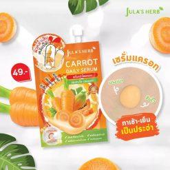 Jula's Herb Carrot Daily Serum